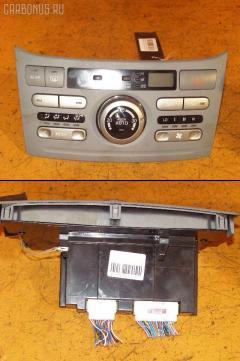 Блок управления климатконтроля Toyota Voxy AZR65G 1AZ-FSE Фото 1