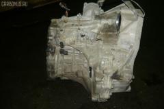 КПП автоматическая Nissan Presage TU31 QR25DE Фото 3