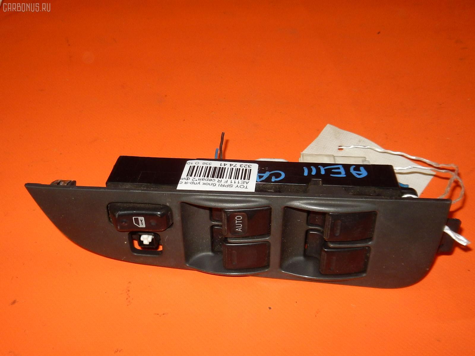 Блок упр-я стеклоподъемниками TOYOTA COROLLA AE110. Фото 3