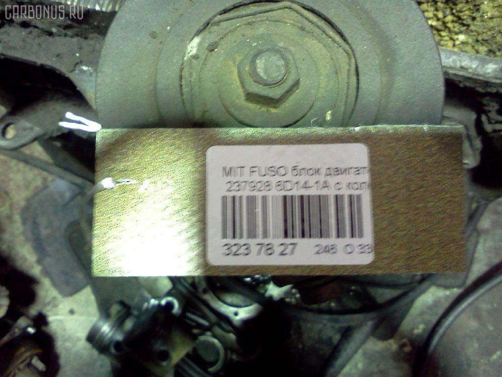 Блок двигателя MITSUBISHI FUSO 6D14-1A Фото 13