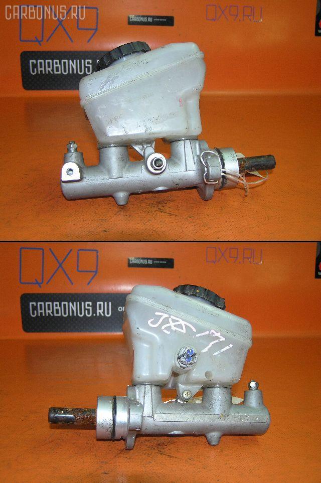 Главный тормозной цилиндр TOYOTA CROWN JZS171 1JZ-GE Фото 1