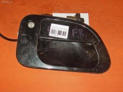 Ручка двери Mitsubishi Delica space gear PD6W Фото 1