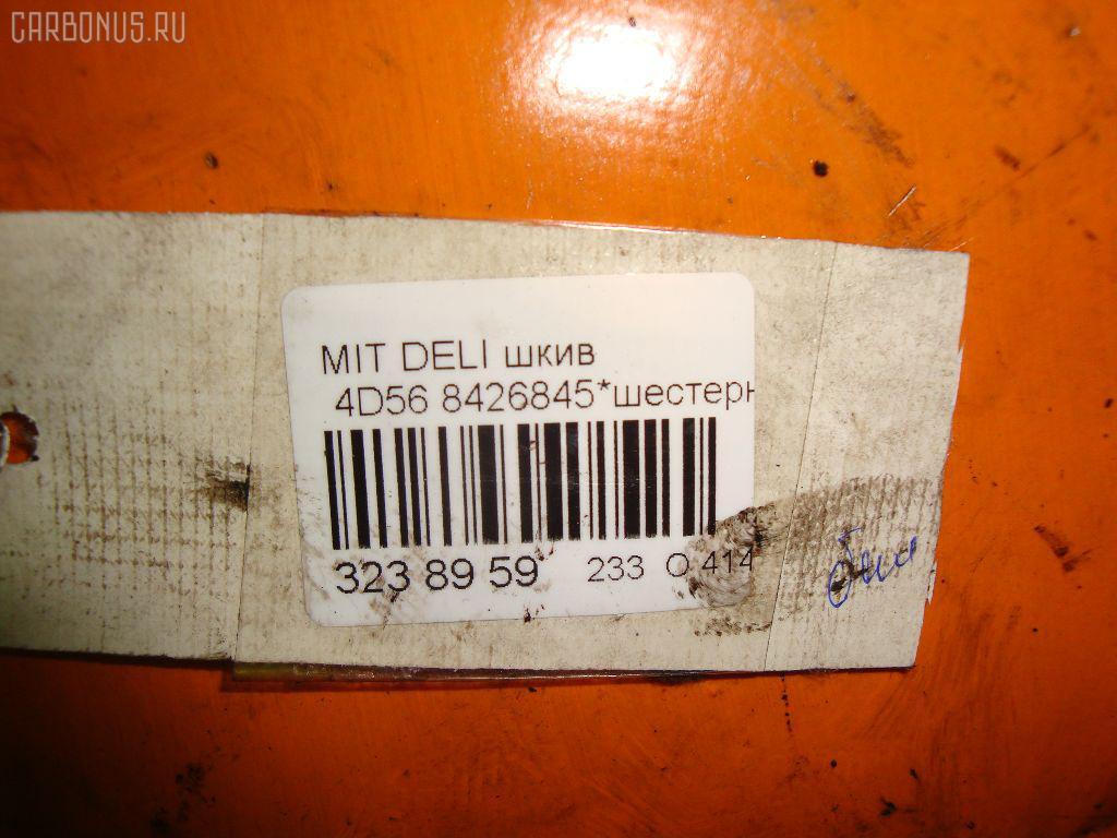 Шестерня двигателя MITSUBISHI DELICA 4D56 Фото 3