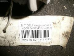 Компрессор кондиционера Mitsubishi Delica 4D56 Фото 5