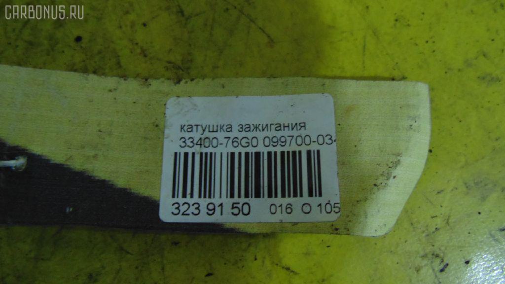 Катушка зажигания SUZUKI WAGON R MC21S K6A Фото 3