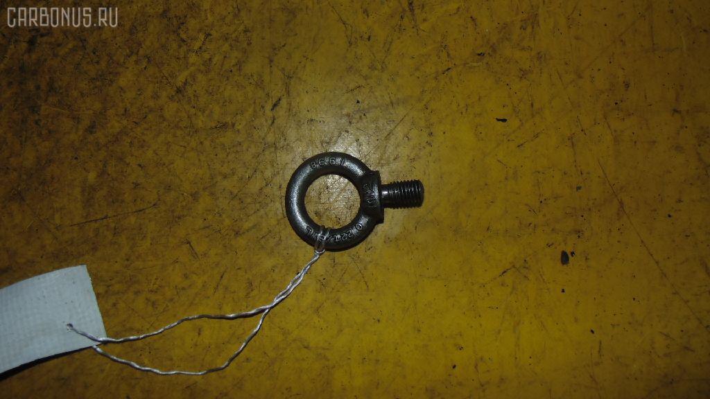 Крюк буксировочный MAZDA DEMIO DY3W Фото 1