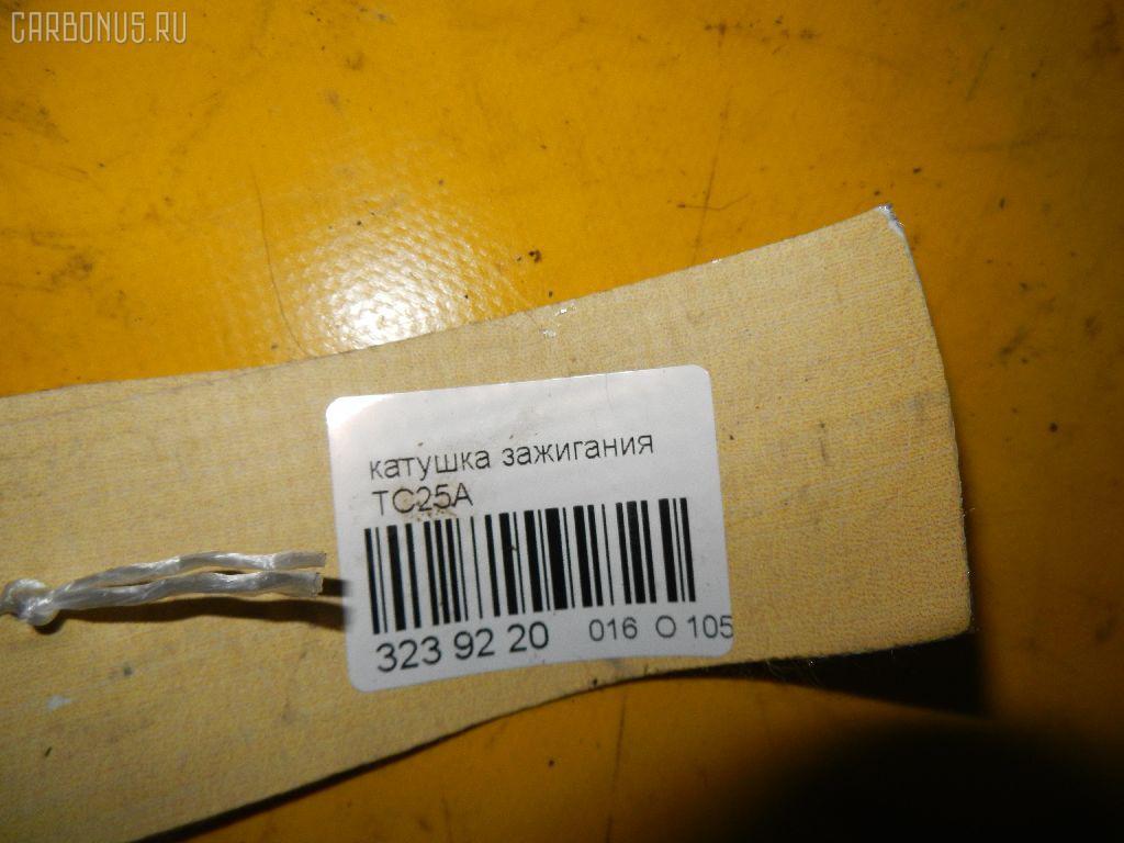 Катушка зажигания HONDA LIFE JB1 E07Z Фото 5