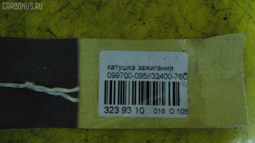 Катушка зажигания SUZUKI CARRY DA63T K6A Фото 3