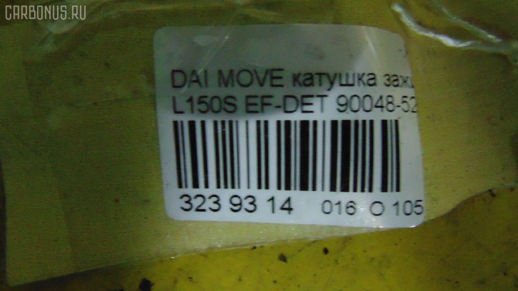 Катушка зажигания DAIHATSU MOVE L150S EF-DET Фото 3