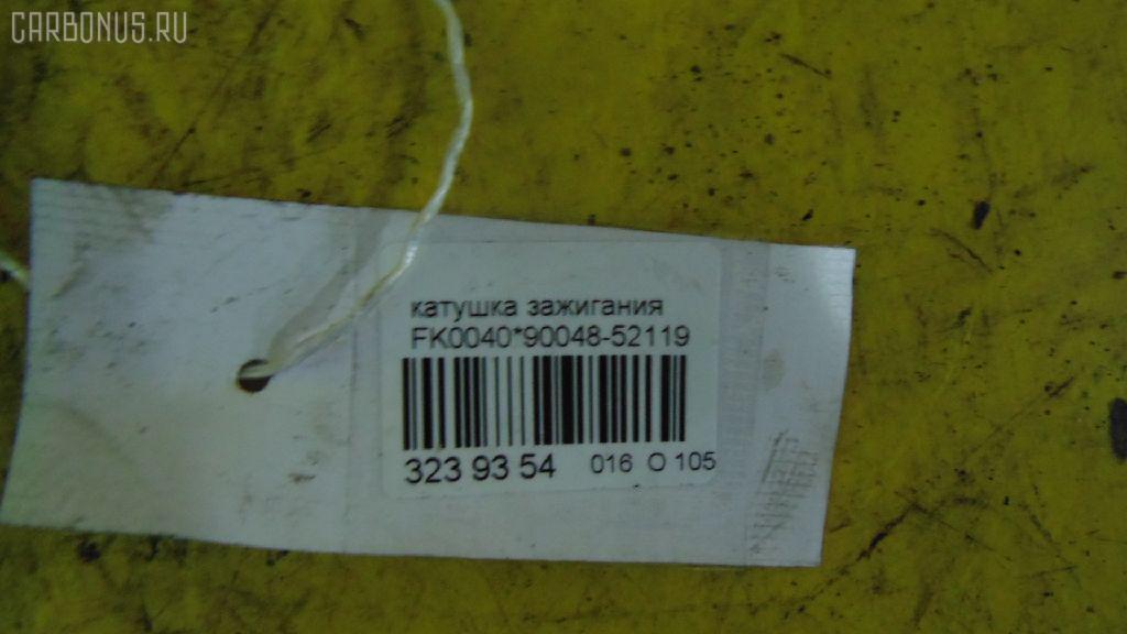 Катушка зажигания DAIHATSU MOVE L610S EF-RL Фото 3