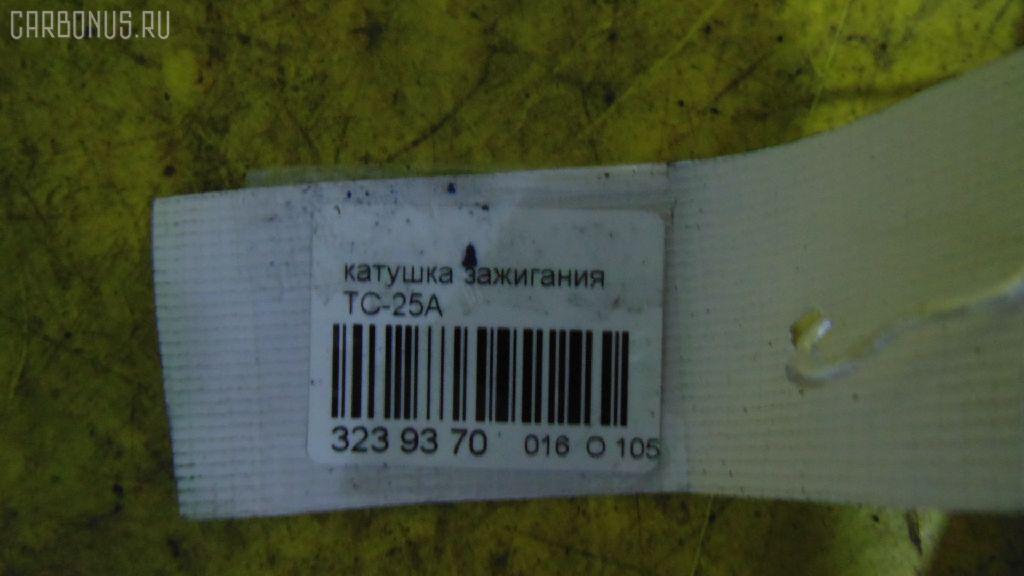Катушка зажигания HONDA LIFE JB1 E07Z Фото 3