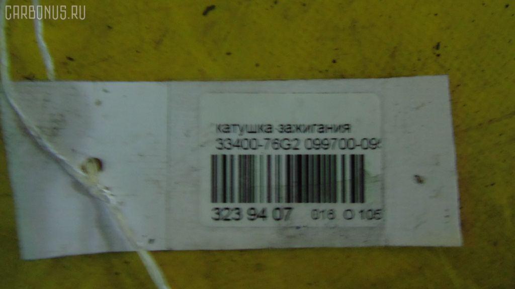 Катушка зажигания SUZUKI WAGON R MH22S K6A Фото 4
