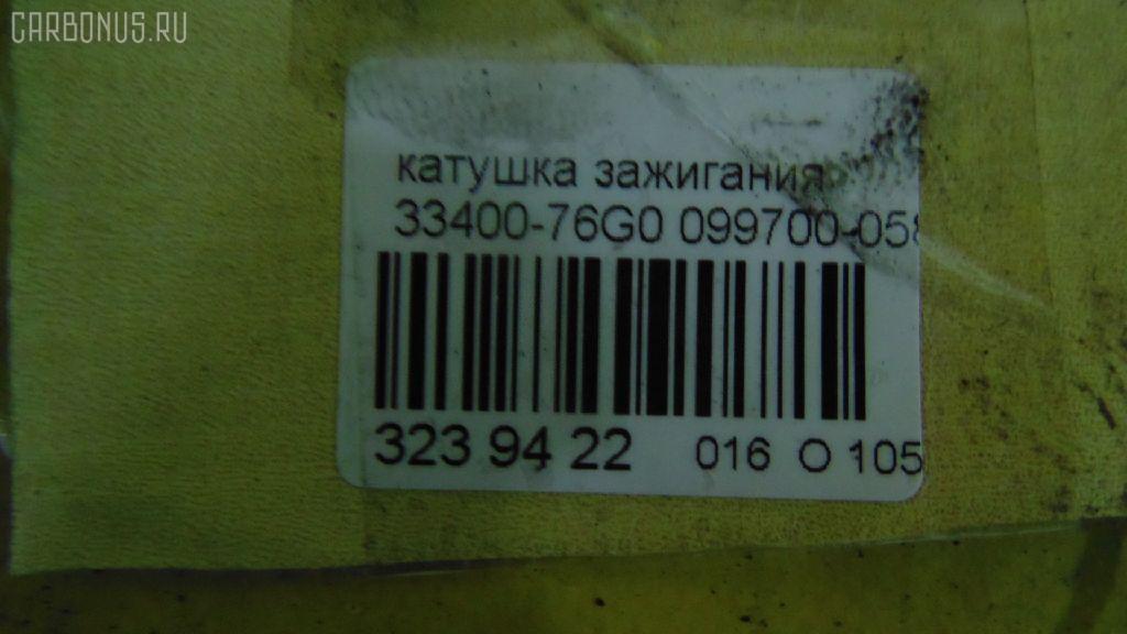 Катушка зажигания SUZUKI WAGON R MC22S K6A Фото 3