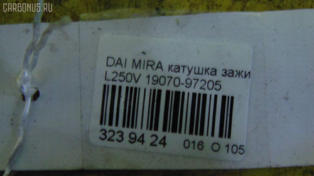Катушка зажигания DAIHATSU MIRA L250V EF Фото 3