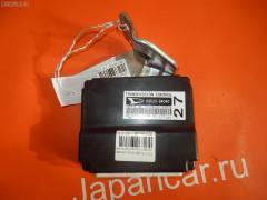 Блок управления АКПП Toyota Rush J200E Фото 1