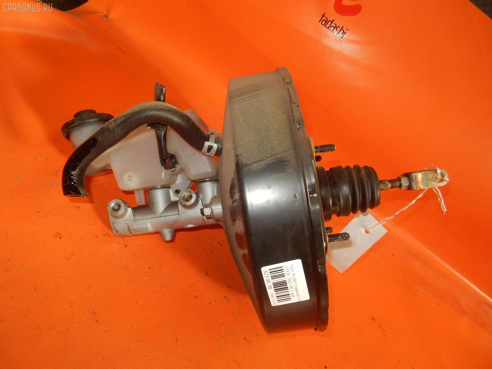 Главный тормозной цилиндр TOYOTA RUSH J200E 3SZ-VE Фото 2
