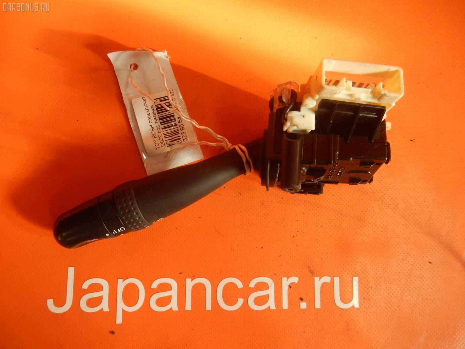 Переключатель поворотов TOYOTA RUSH J200E Фото 2