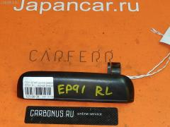 Ручка двери Toyota Starlet EP91 Фото 2