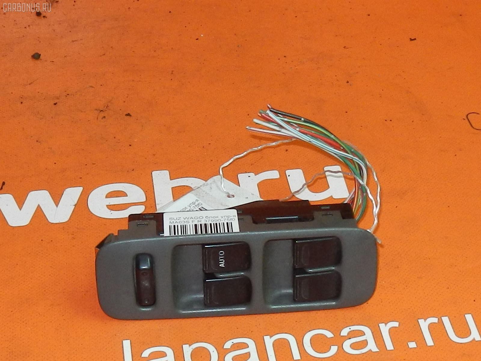 Блок упр-я стеклоподъемниками SUZUKI WAGON R PLUS MA63S. Фото 2