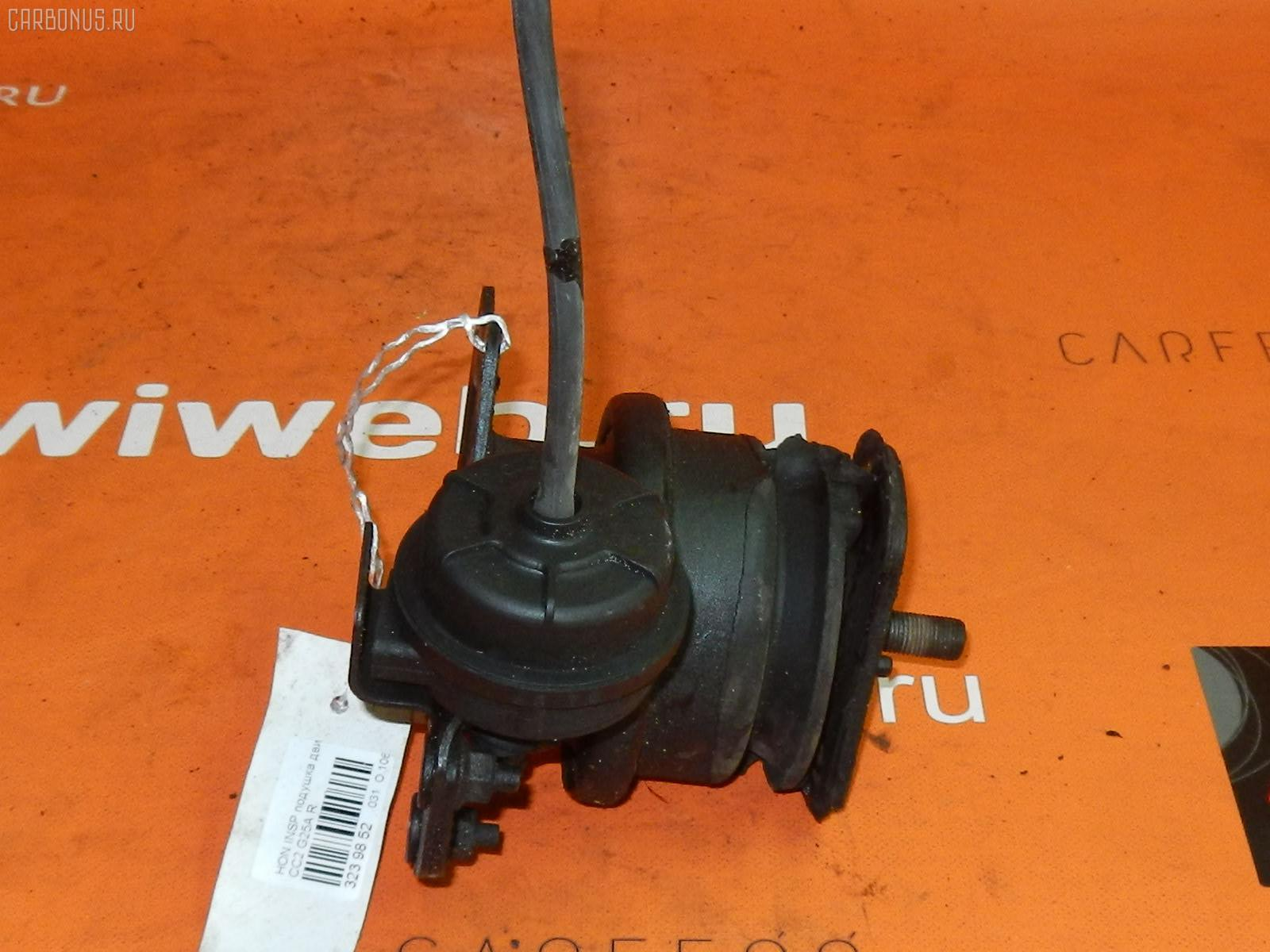 Подушка двигателя Honda Inspire CC2 G25A Фото 1