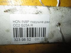 Подушка двигателя Honda Inspire CC2 G25A Фото 5