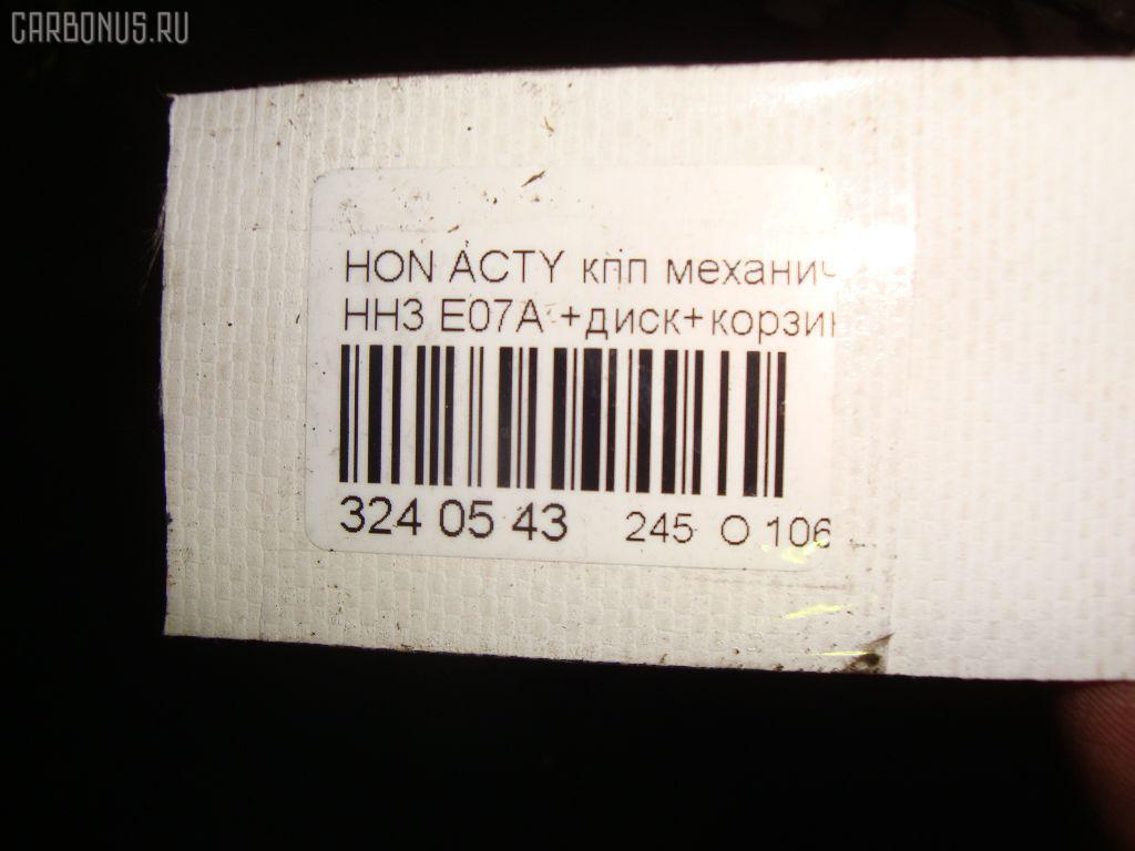 КПП механическая HONDA ACTY HH3 E07A Фото 6