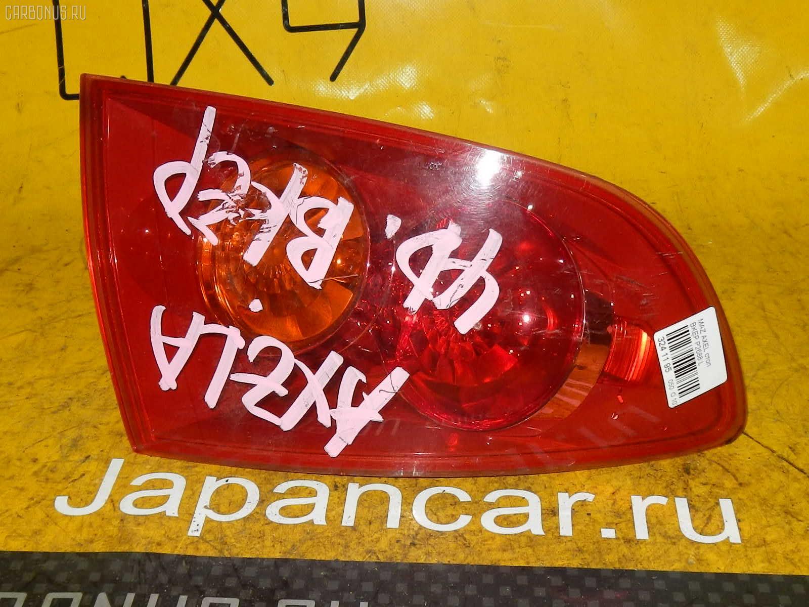 Стоп Mazda Axela sport BKEP Фото 1