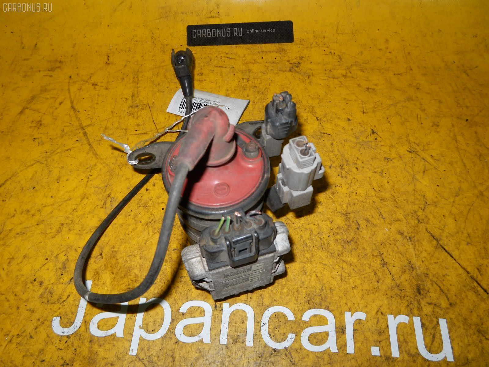 Катушка зажигания TOYOTA MARK II GX81 1G-FE. Фото 10