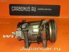 Компрессор кондиционера NISSAN STAGEA WGNC34 RB25DET Фото 1