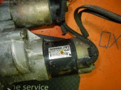 Стартер Nissan Cedric HY34 VQ30DD Фото 4