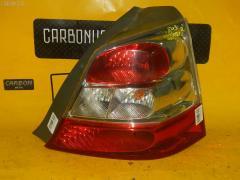 Стоп HONDA CIVIC EU3 Фото 2