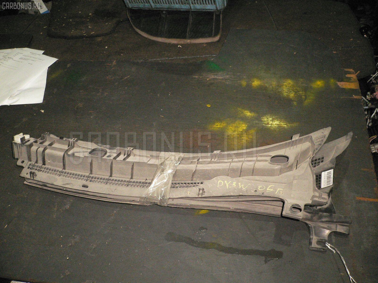 Решетка под лобовое стекло Mazda Demio DY3W Фото 1