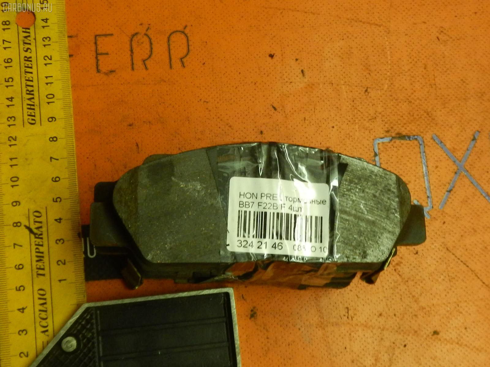 Тормозные колодки HONDA INSPIRE UA1 G20A. Фото 6