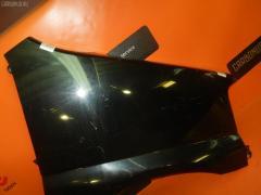 Крыло переднее HONDA S-MX RH1 Фото 1