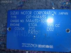 КПП автоматическая Suzuki Wagon r plus MA63S K10A-T Фото 8