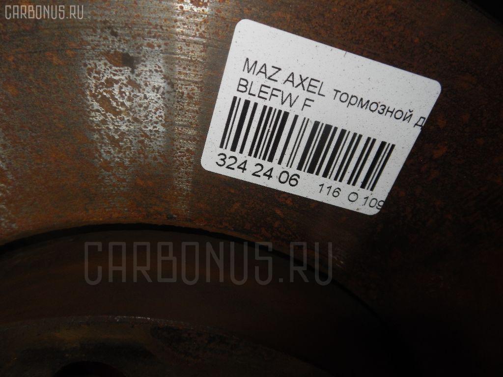 Тормозной диск MAZDA AXELA SPORT BLEFW LF-VDS Фото 2