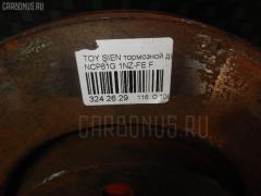 Тормозной диск Toyota Sienta NCP81G 1NZ-FE Фото 2