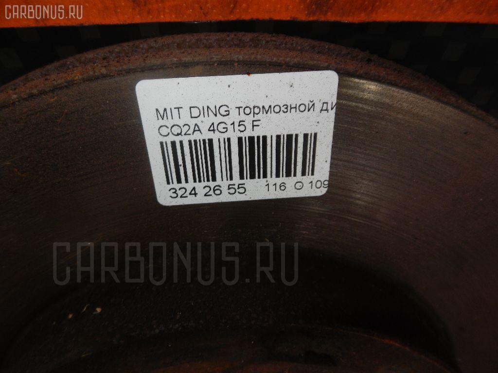 Тормозной диск MITSUBISHI MIRAGE DINGO CQ2A 4G15 Фото 2