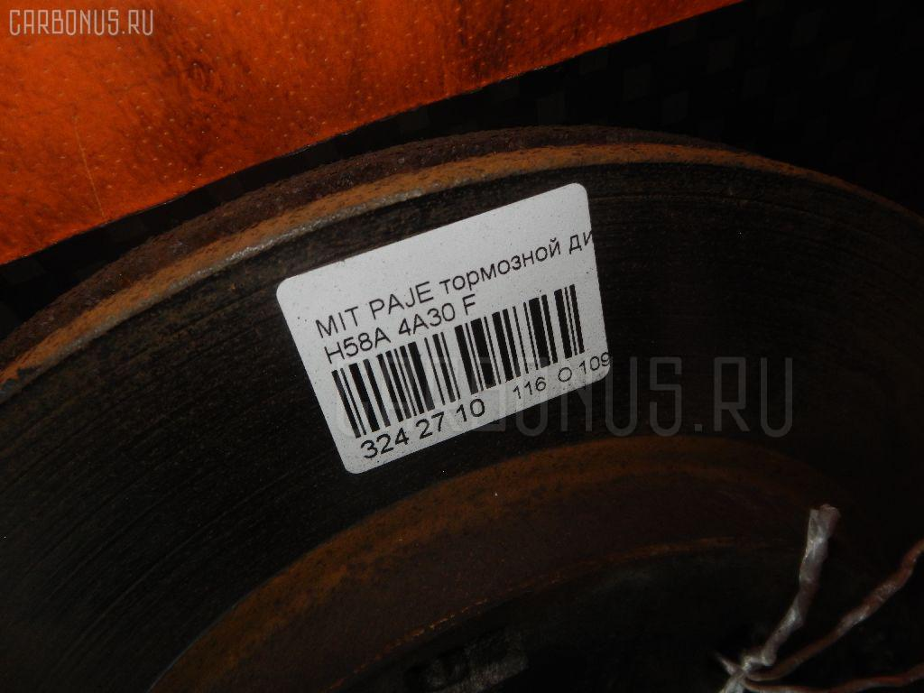 Тормозной диск MITSUBISHI PAJERO MINI H58A 4A30 Фото 2