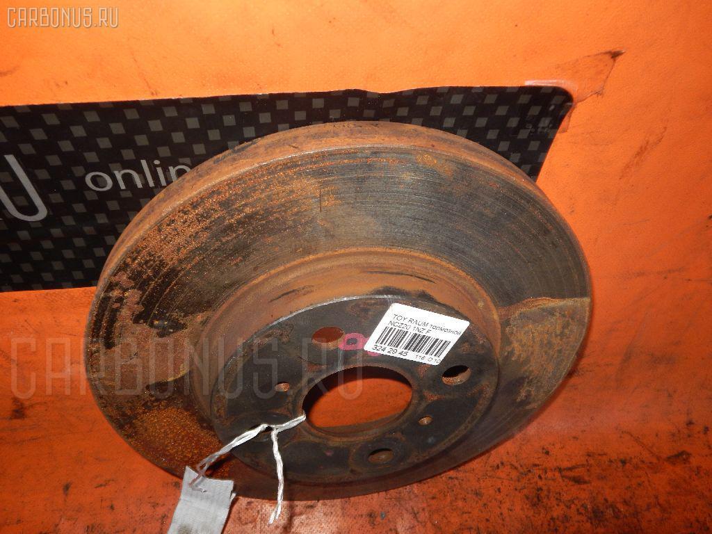 Тормозной диск TOYOTA PORTE NNP11. Фото 8