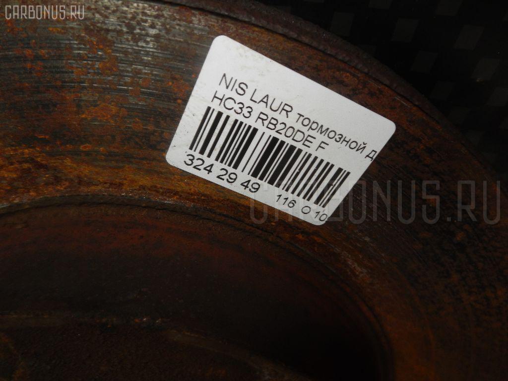 Тормозной диск NISSAN LAUREL HC33 RB20DE Фото 2