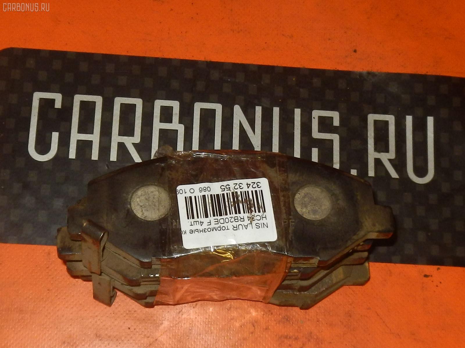 Тормозные колодки NISSAN LAUREL HC34 RB20DE. Фото 4