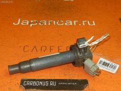 Катушка зажигания Toyota Mark ii GX110 1G-FE Фото 3
