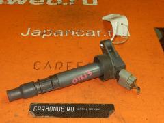 Катушка зажигания TOYOTA CORONA PREMIO ST210 3S-FSE 90919-02235