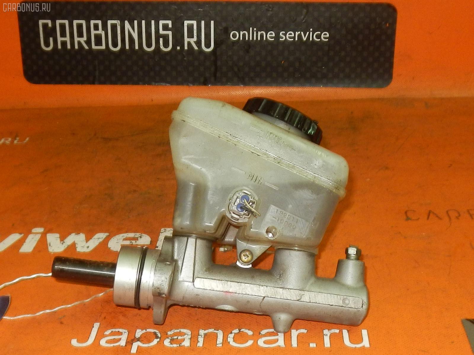 Главный тормозной цилиндр TOYOTA CROWN JZS171 1JZ-FSE Фото 2