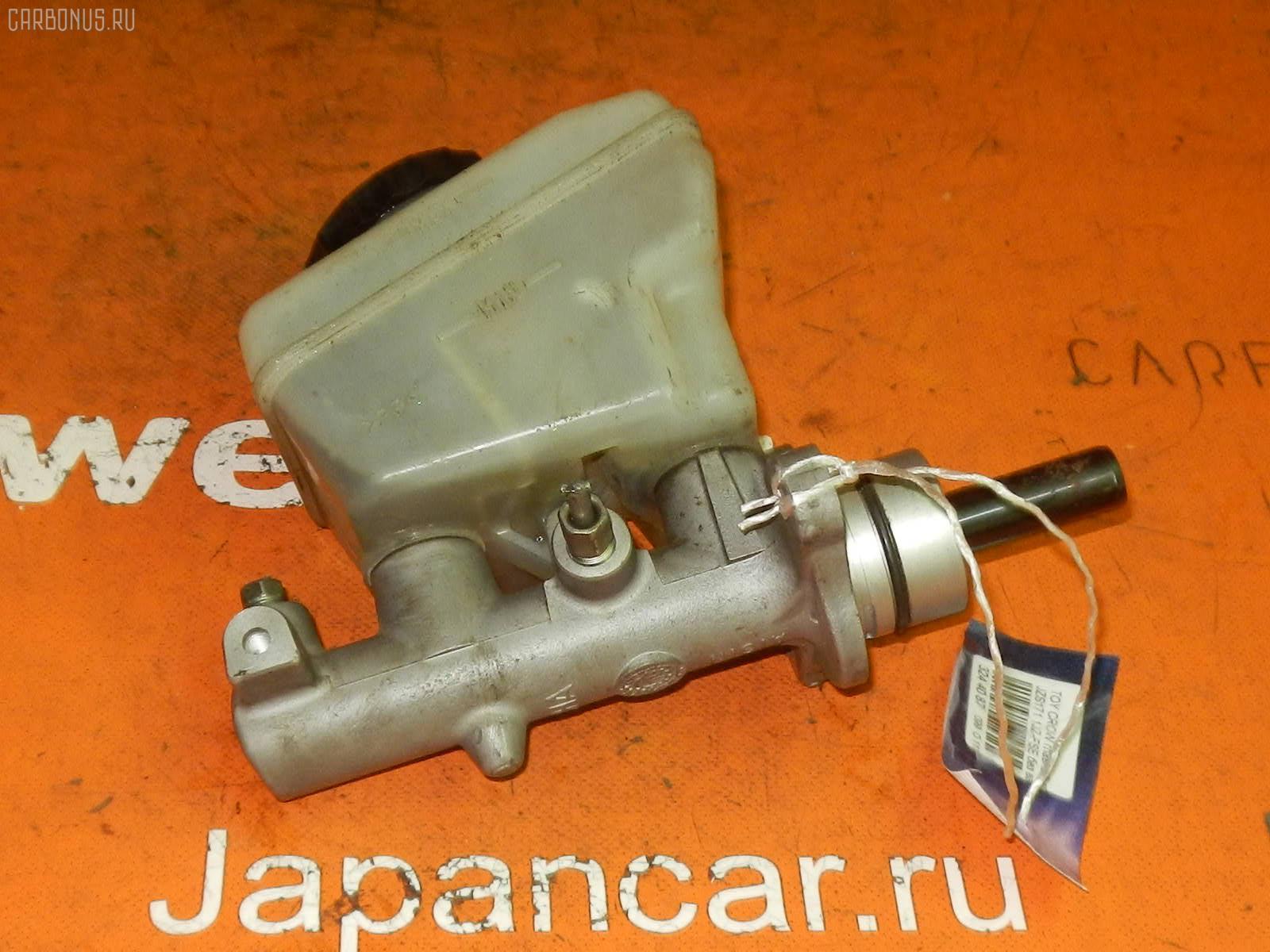 Главный тормозной цилиндр TOYOTA CROWN JZS171 1JZ-FSE Фото 1