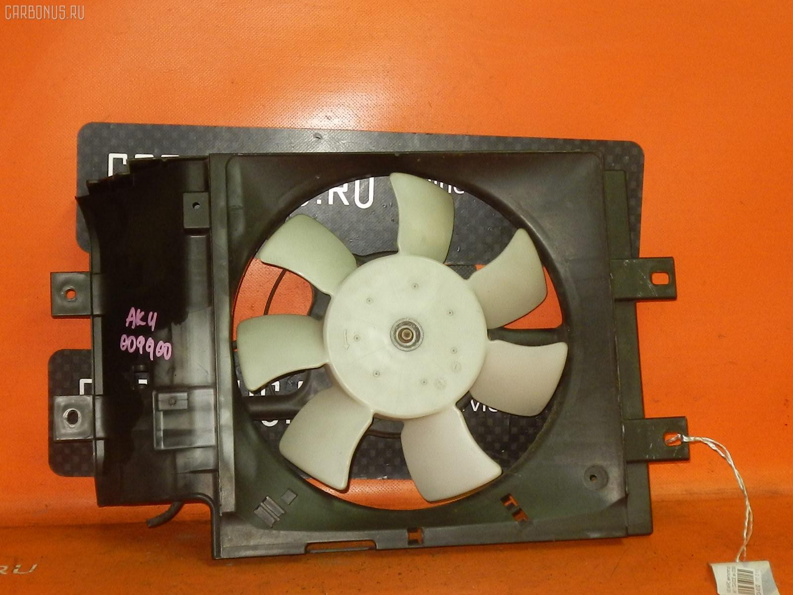 Вентилятор радиатора кондиционера NISSAN MARCH AK11 CGA3DE. Фото 1