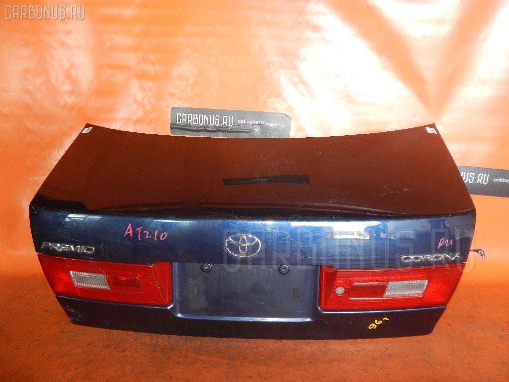 Крышка багажника TOYOTA CORONA PREMIO AT210. Фото 7