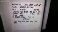 Бампер Isuzu Elf NKS71E Фото 3