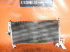 Радиатор кондиционера Mazda Ford laser lidea BJ5PF ZL Фото 2